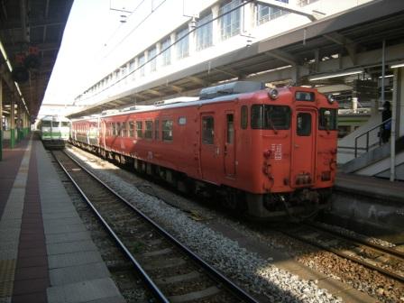 yonesaka 25