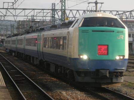 yonesaka 51