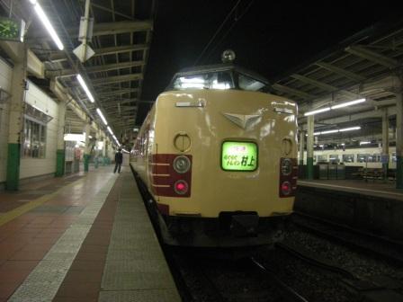 yonesaka 36