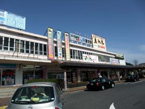 倉吉駅です。