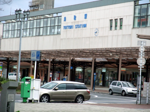 鳥取駅です♪