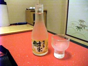 和歌山の地酒「吉宗」ですってよ、奥様!