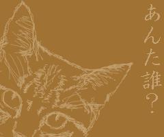 マウス描画の限界に挑戦シリーズ