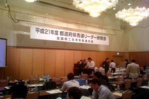 photo_convert_20090716235006.jpg