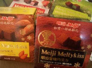 巧克力(チョコレート)