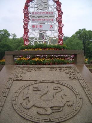 蘇州(虎丘)2