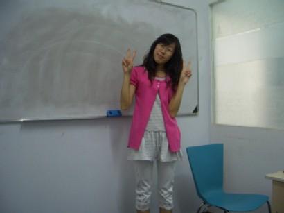 漢語的老師
