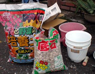 肥料や鉢など