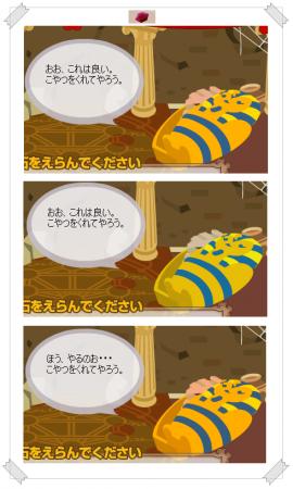 """King-Coordinat④"""