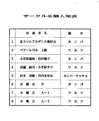 090215inokuma2