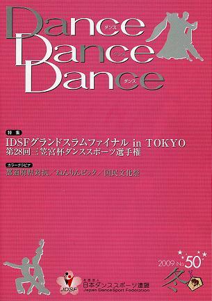 0901dance