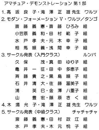 090614takizawa2