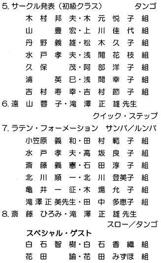 090614takizawa4