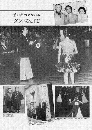 19860613himukai14
