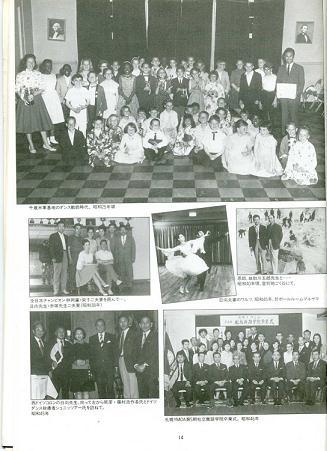 19860613himukai15