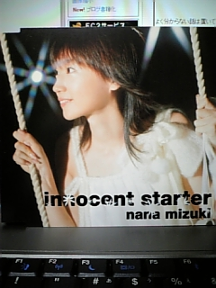 CD innocent starter/水樹奈々