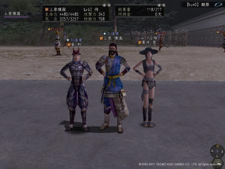 20110514odawara.jpg