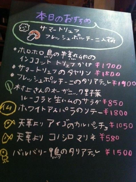 初夏の食材続々入荷!!