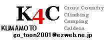 k4c.jpg