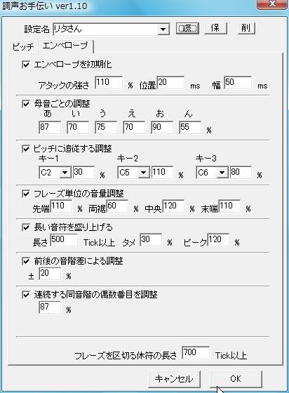 renzoku-6.jpg