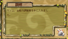 20060625035946.png