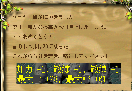 20060905051508.png