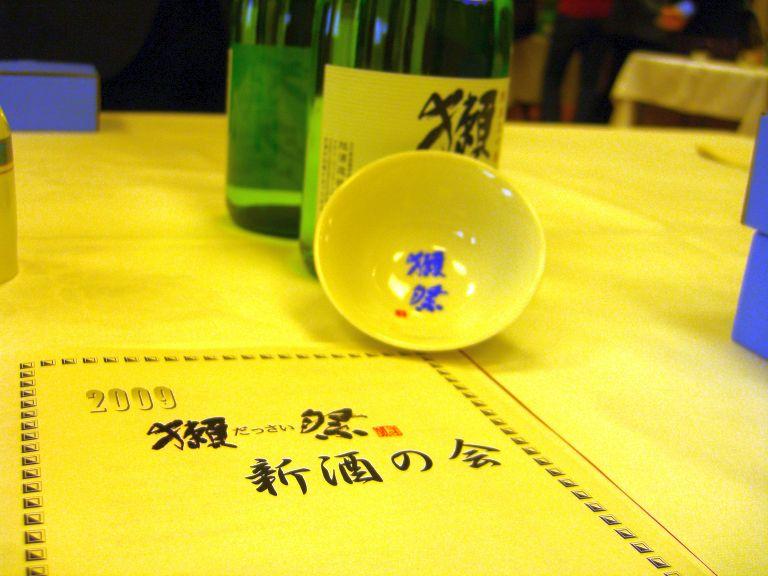 新酒の会3