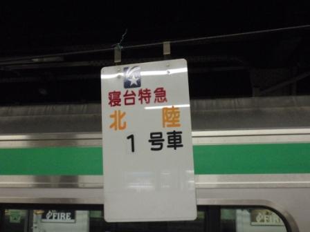 P9115704blog.jpg