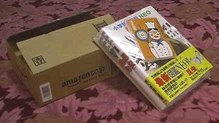amazon1st_buy