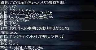 20051106185719.jpg