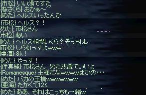 20051108014706.jpg