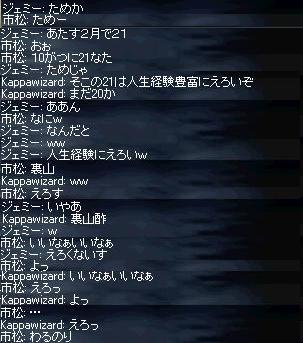 20051108014732.jpg