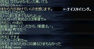 20051109021329.jpg