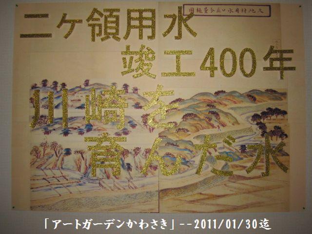 0129yohsui-02