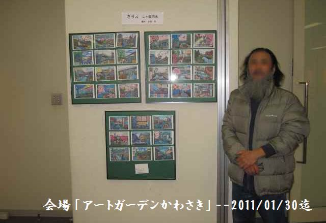 0129yohsui-05