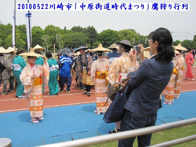 100522nakahara11