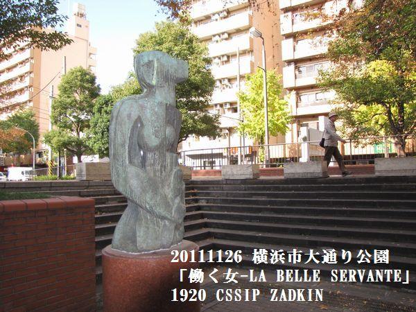 1126yk-w03