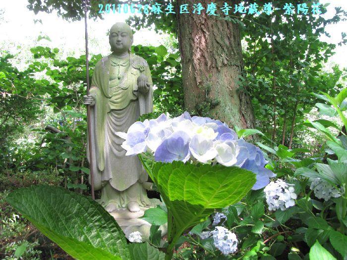 sekibutsu02