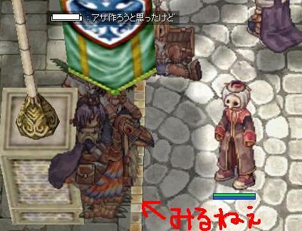 みるねぇ(´・ω・')