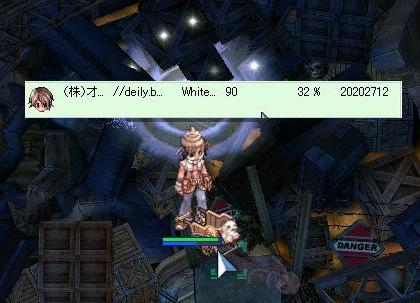 20M突破ww