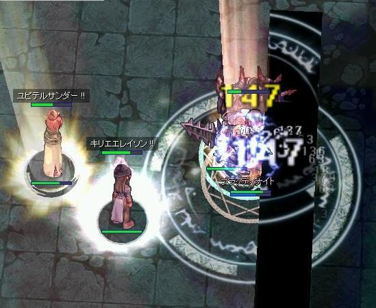 武器は大型グラで血騎士たおーす!