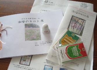 20061208.jpg