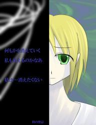 d_illust_212.jpg