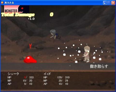 screen_101.jpg