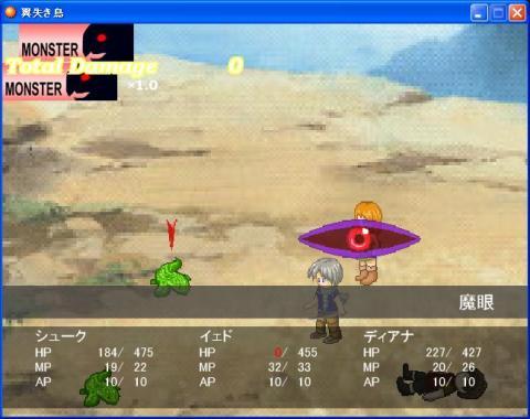 screen_102.jpg