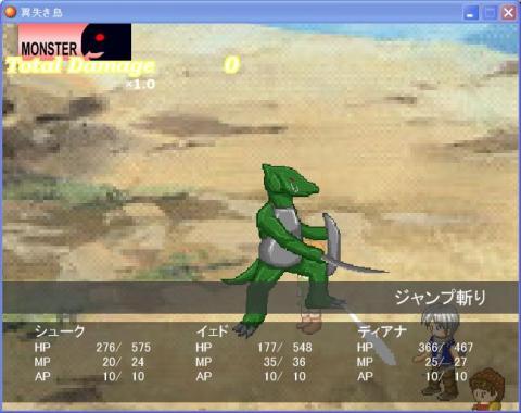 screen_103.jpg