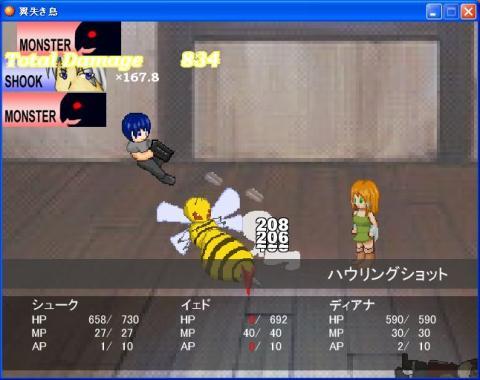 screen_105.jpg