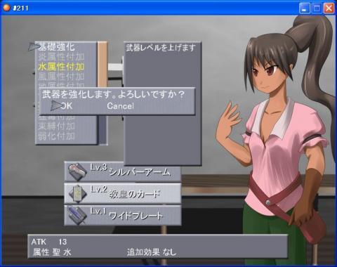 screen_143.jpg