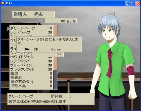 screen_146.jpg
