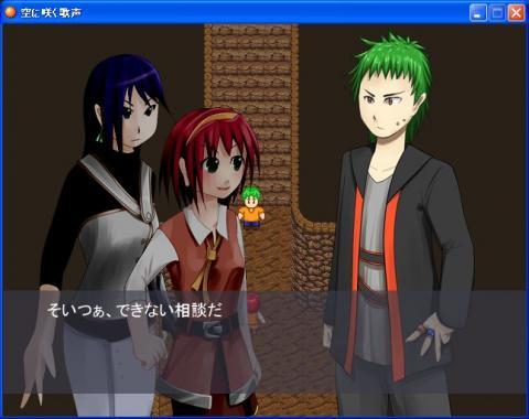 screen_154.jpg